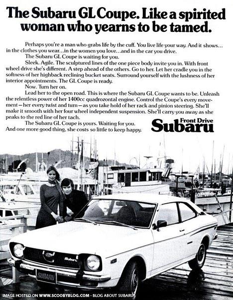 That's Subarude!